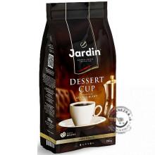 Arabika Dessert Cup - zrnková káva 250g, Jardin